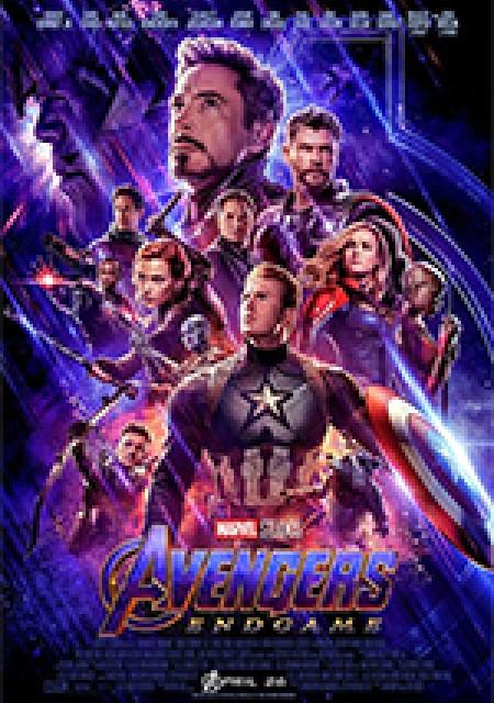 Avengers: Endgame Prevendite aperte