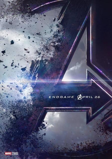 Avengers: Endgame solo il 24 APRILE
